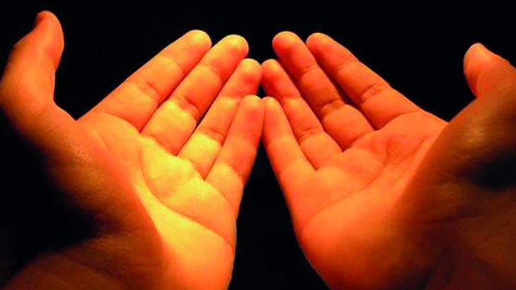 Dua'nın insan psikolojisine etkisi